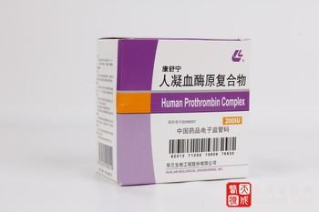 人凝血酶原复合物